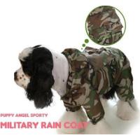 Military Rain Coat - Camo - XL